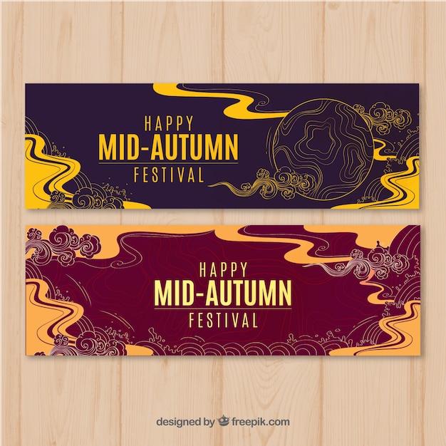 Banners artísticos para festival de meados de outono Vetor grátis