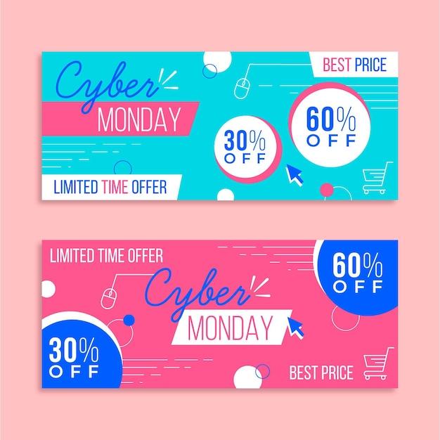 Banners cibernéticos de segunda-feira em design plano Vetor grátis