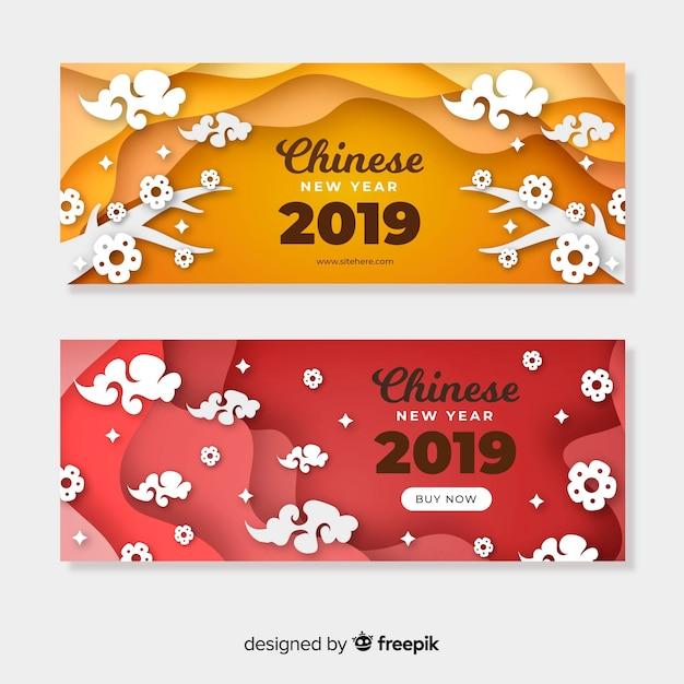 Banners de ano novo chinês 2019 Vetor grátis