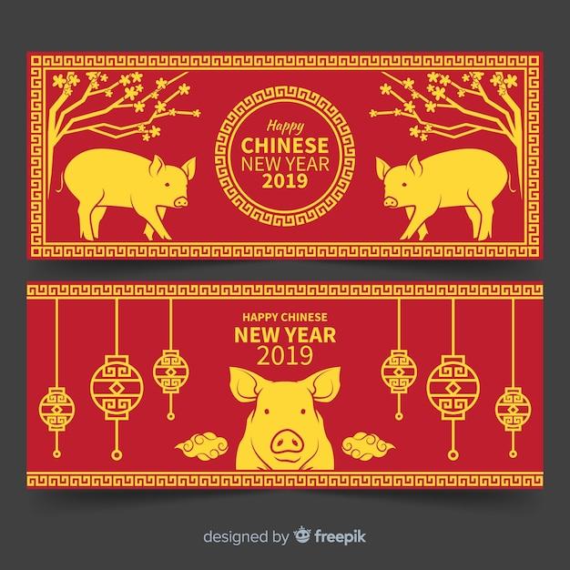 Banners de ano novo chinês de 2019 Vetor grátis