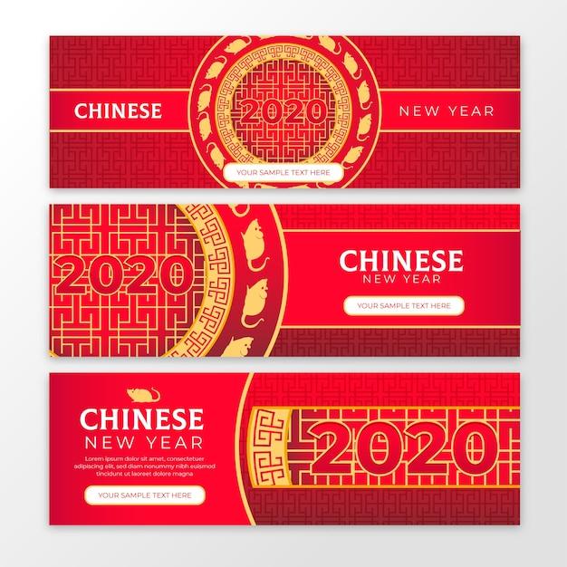 Banners de ano novo chinês vermelho e dourado Vetor grátis