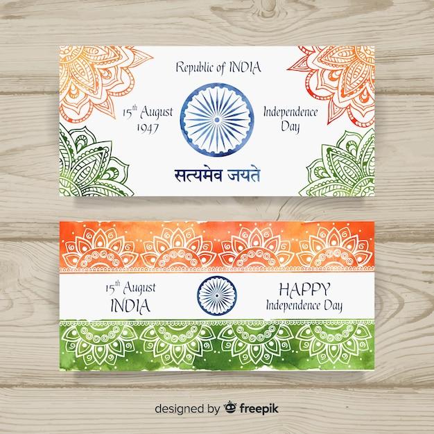 Banners de aquarela dia da independência da índia Vetor grátis