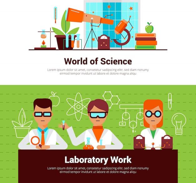 Banners de ciência e trabalho de laboratório Vetor grátis