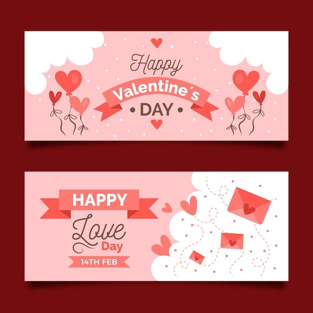 Banners de dia dos namorados romântico Vetor grátis