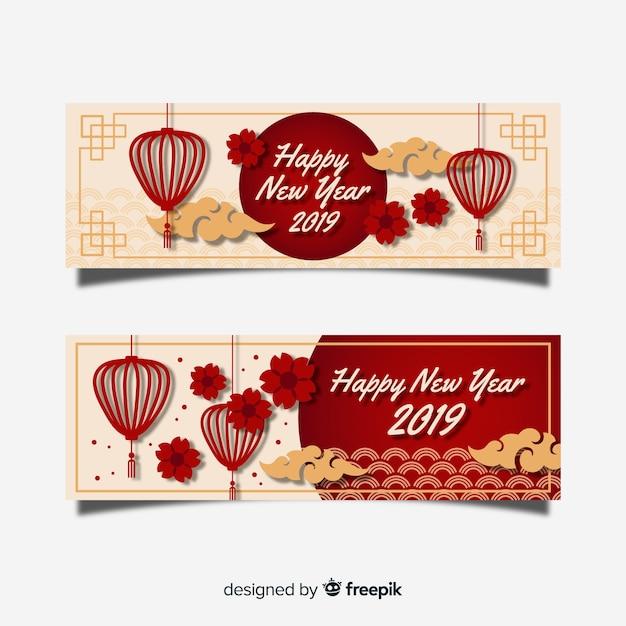 Banners de feliz ano novo chinês Vetor grátis