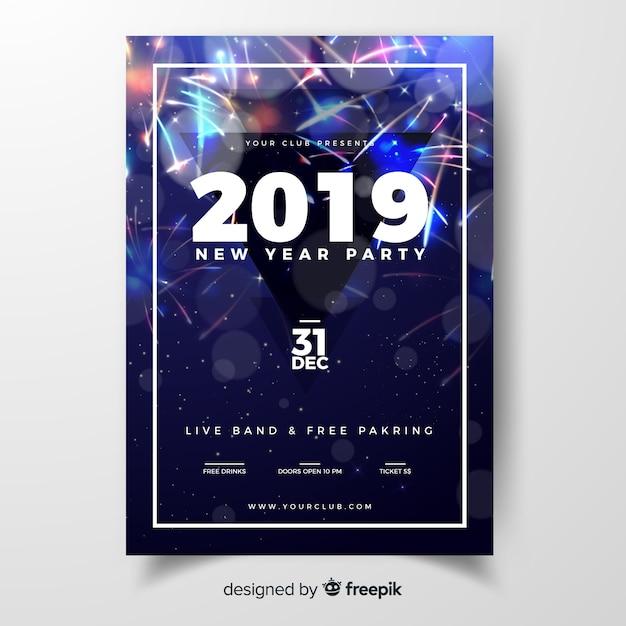 Banners de festa elegante ano novo com design realista Vetor grátis