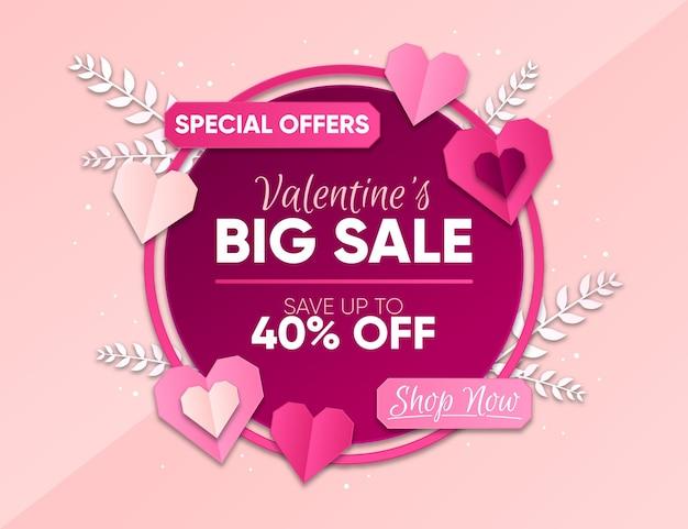 Banners de liquidação do dia dos namorados com foto Vetor Premium