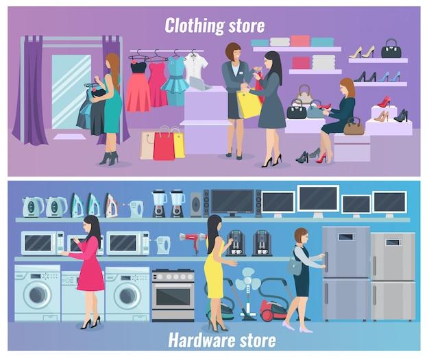 Banners de moda plana de compras de mulher Vetor grátis