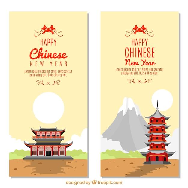 Banners de paisagem do ano novo chinês Vetor grátis