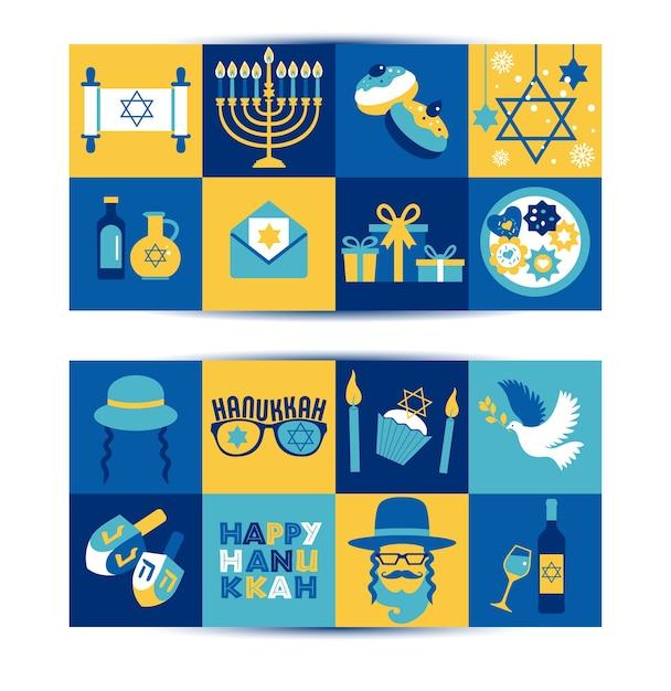 Banners de saudação do feriado judaico de hanukkah com símbolos tradicionais de chanucá - velas de menorá, estrela Vetor Premium