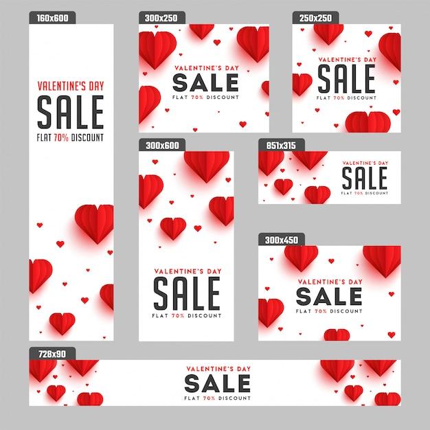 Banners de venda do dia dos namorados. Vetor Premium