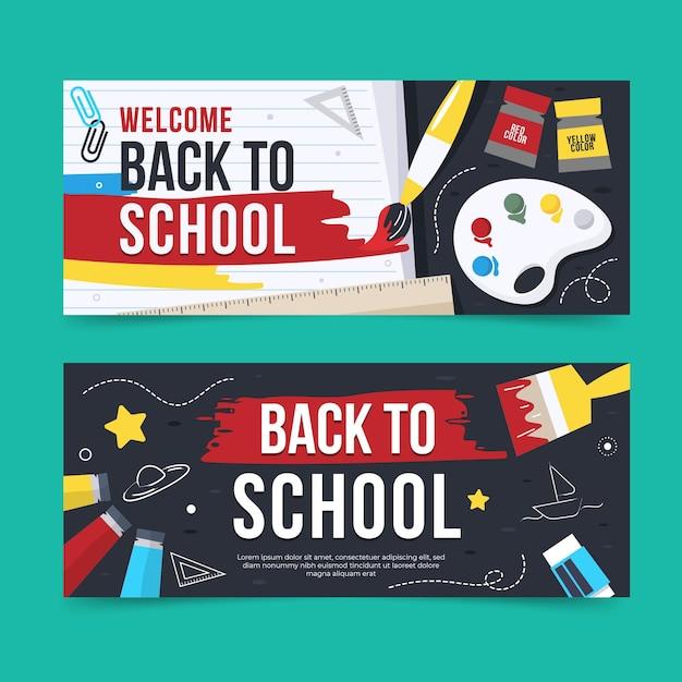 Banners de volta às aulas Vetor Premium