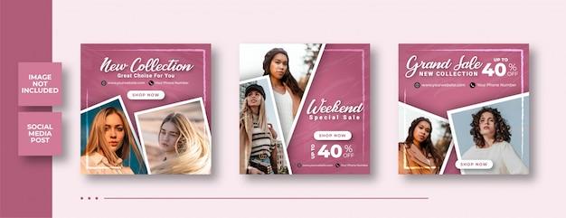 Banners de web de mídia social de venda especial de fim de semana Vetor Premium