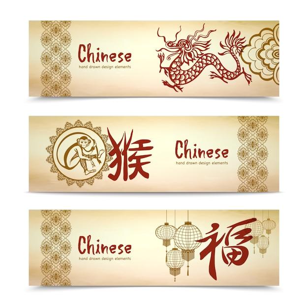 Banners horizontais chinesas Vetor grátis