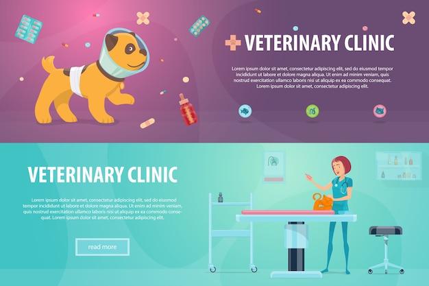 Banners horizontais de clínica veterinária Vetor grátis