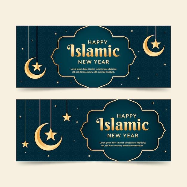Banners islâmicos de ano novo Vetor Premium