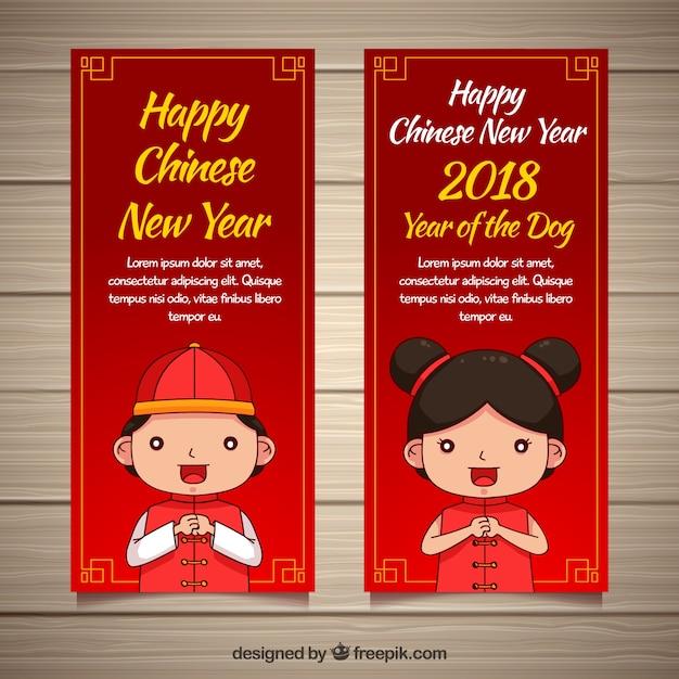 Banners para o ano novo chinês com garoto e garota Vetor grátis