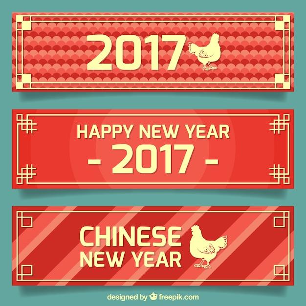 Resultado de imagem para celebrar ano novo chines
