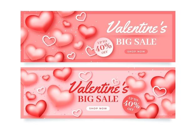 Banners realistas de promoção do dia dos namorados Vetor grátis