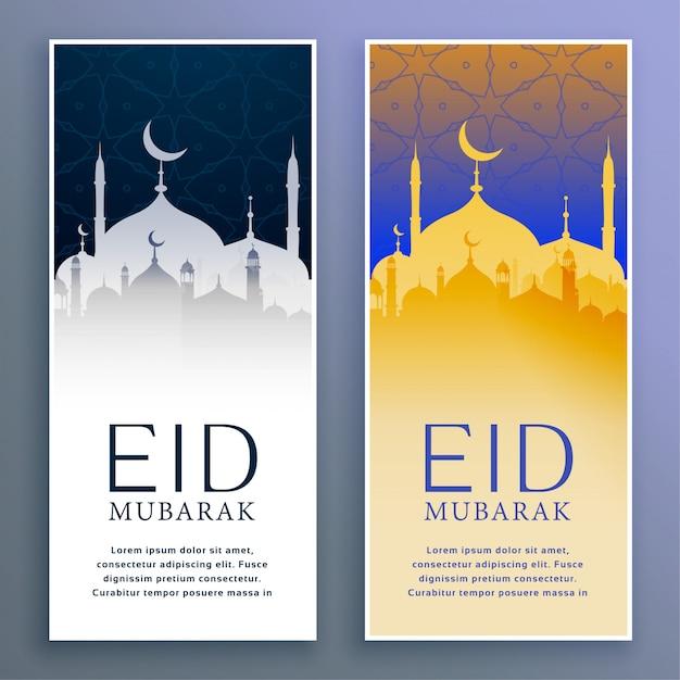 Banners verticais criativo festival eid mubarak Vetor grátis