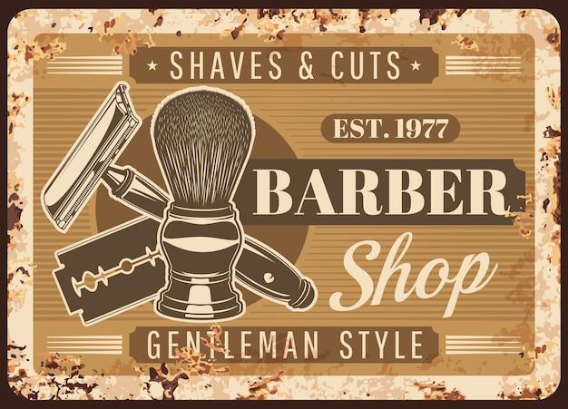 Barbearia, placa de metal enferrujada de salão de cabeleireiro. Vetor Premium