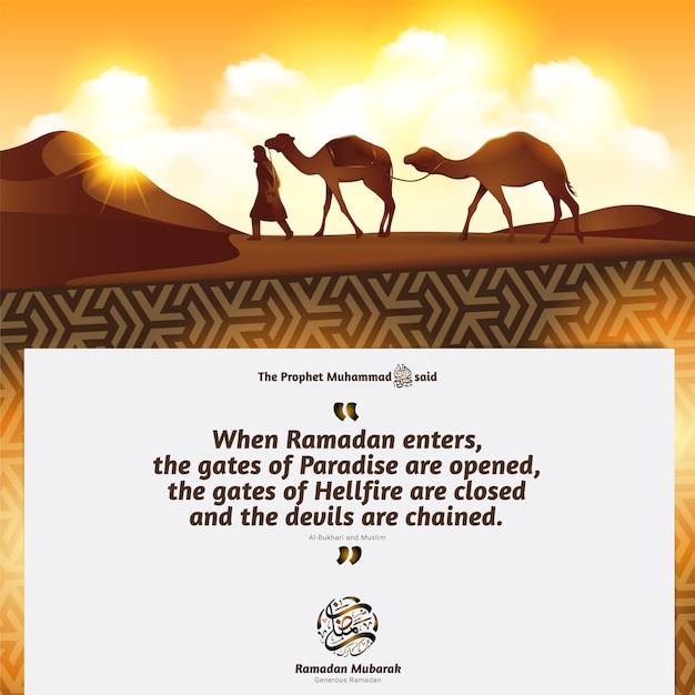 Beduínos e camelos nas dunas do deserto sob a ilustração do céu Vetor Premium