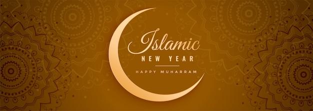 Bela ano novo islâmico muharram banner decorativo Vetor grátis