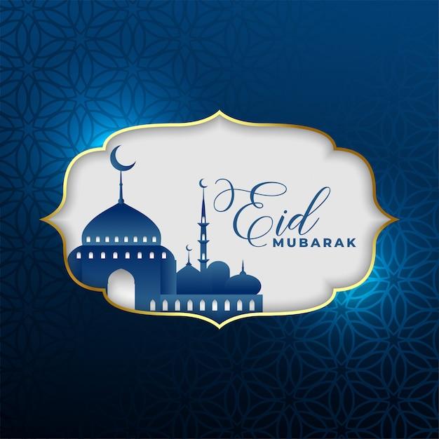 Bela eid mubarak design de cartão na cor azul Vetor grátis