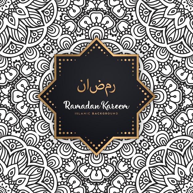 Belo ramadan kareem sem costura mandala de fundo Vetor Premium