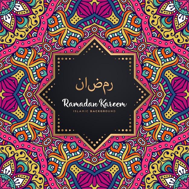 Belo ramadan kareem sem costura mandala de fundo Vetor grátis