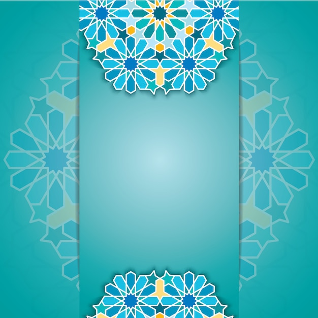 Belo vetor ornamento geométrico para cartão, fundo geométrico ornamental redondo Vetor Premium