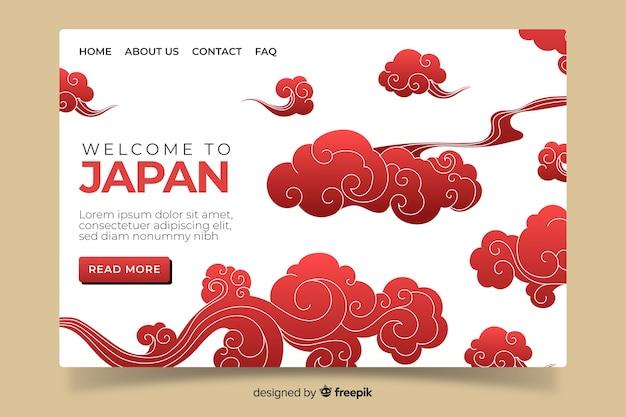 Bem-vindo à página de destino do japão Vetor grátis