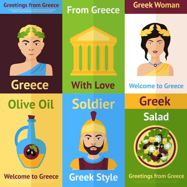 Bem-vindo ao conjunto de ilustrações da grécia. da grécia com amor. mulher grega, soldado, azeite, salada. Vetor Premium