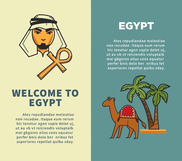 Bem-vindo ao egito cartazes verticais com beduíno e camelo Vetor Premium
