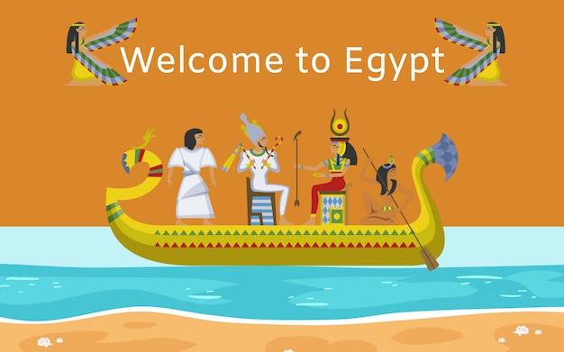 Bem-vindo inscrição ao egito, banner brilhante, viagem interessante, cultura antiga egípcia, ilustração dos desenhos animados. Vetor Premium