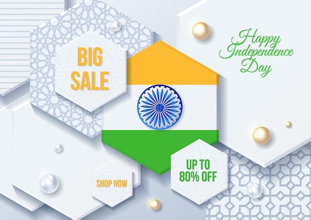 Big venda índia dia da independência 15 de agosto Vetor Premium