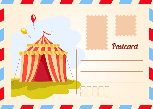 Bilhete de circo. cartaz de carnaval. show de circo. diferentes artistas de circo. Vetor grátis