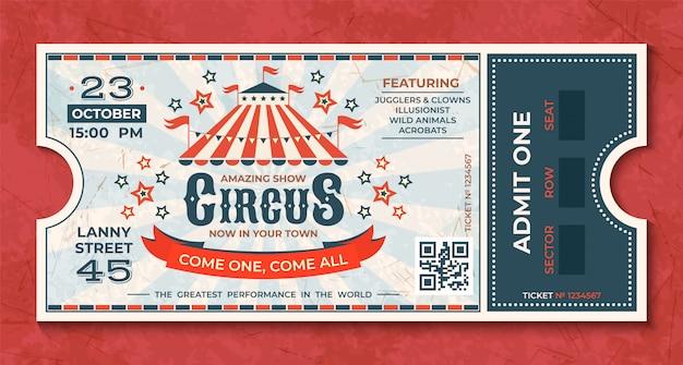 Bilhetes de circo. cupom de luxo retrô de evento carnaval vintage com letreiro e festa anúncio. cartão de luxo de circo Vetor Premium