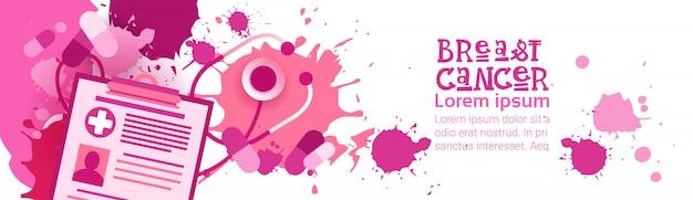 Breast cancer awareness month símbolo de fita rosa Vetor Premium