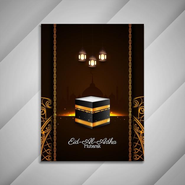 Brochura islâmica religiosa do eid al adha mubarak Vetor grátis