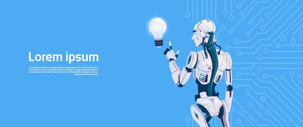 Bulbo moderno da preensão do robô, tecnologia futurista do mecanismo da inteligência artificial Vetor Premium