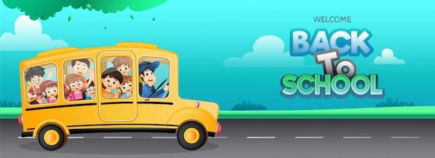 Cabeçalho do site ou banner design com ilustração de estudantes ir Vetor Premium