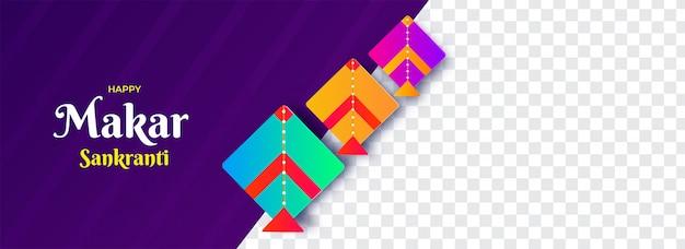 Cabeçalho ou banner design decorado com pipas coloridas e espaço Vetor Premium