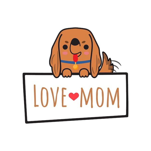 Cachorrinho do setter irlandês do cão que guarda a placa com mamã do amor. Vetor Premium