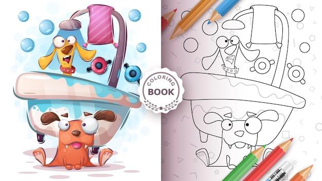 Cães se lavam no banho - página para colorir Vetor Premium