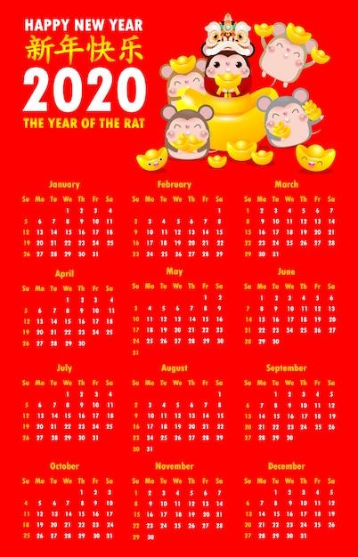 Calendário 2020. ano novo chinês Vetor Premium