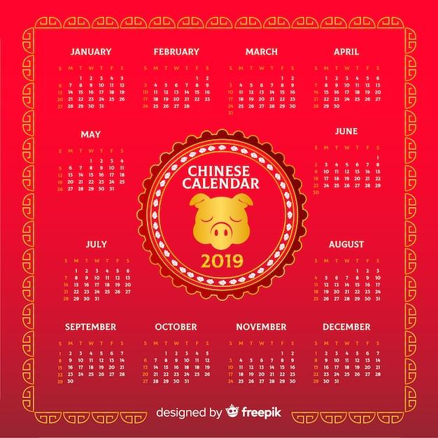 Calendário chinês 2019 Vetor grátis
