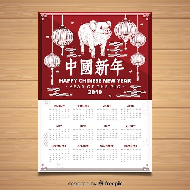 Calendário chinês Vetor grátis