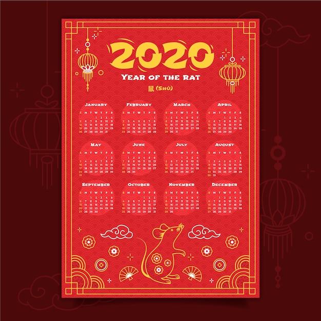 Calendário colorido 2020 Vetor grátis