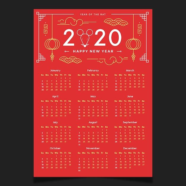 Calendário de ano novo chinês de design plano Vetor grátis
